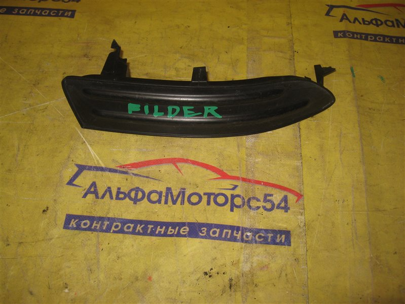 Заглушка бампера Toyota Fielder NZE121 1NZ-FE 2001 передняя правая