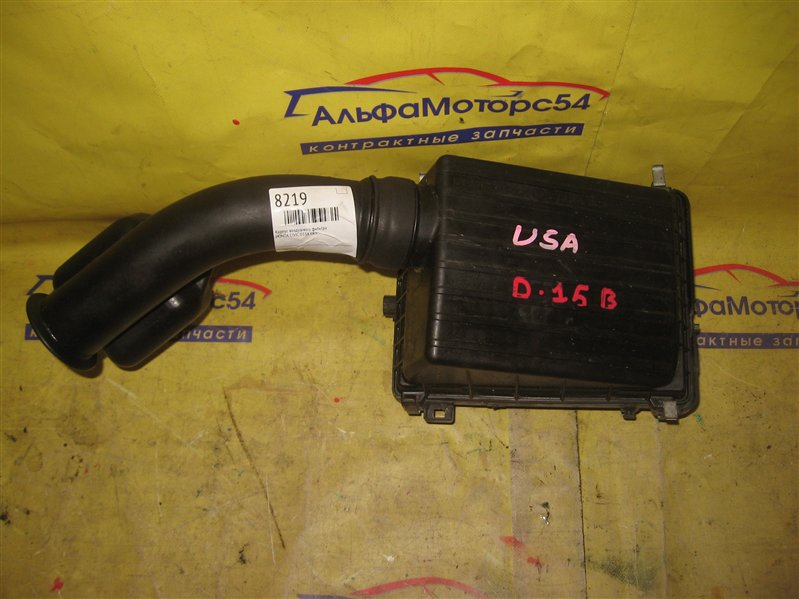 Корпус воздушного фильтра Honda Civic EK3 D15B