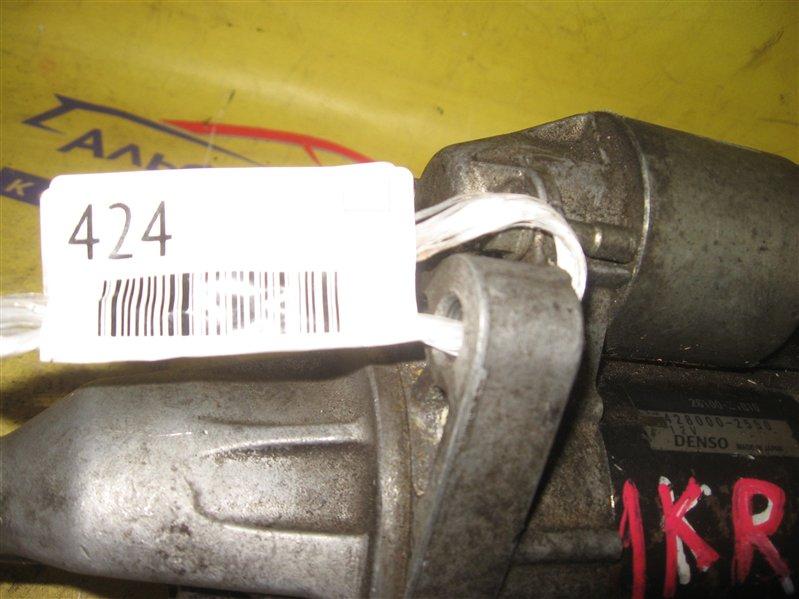 Стартер Toyota Passo KGC10 1KR-FE