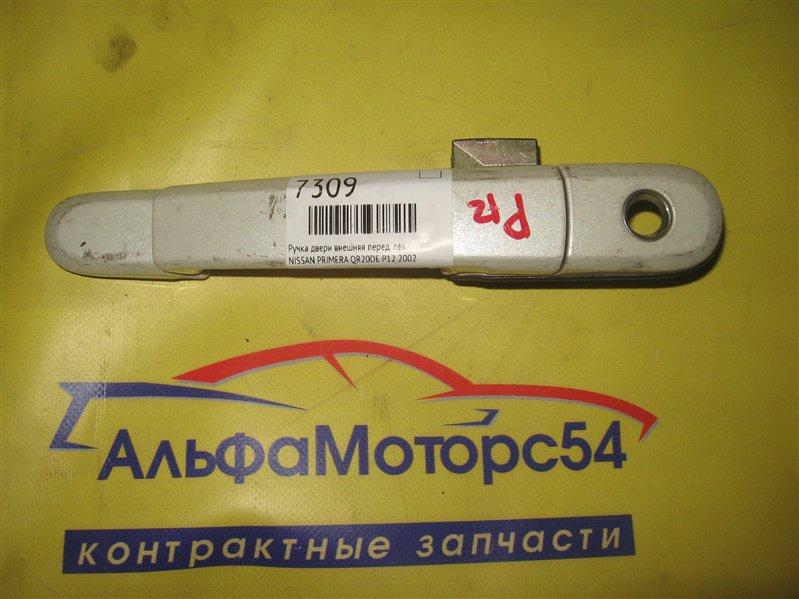 Ручка двери внешняя Nissan Primera P12 QR20DE 2002 передняя левая