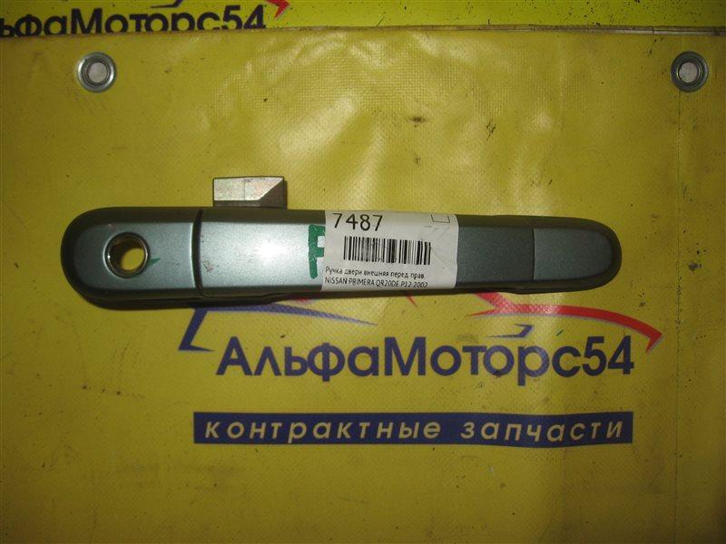Ручка двери внешняя Nissan Primera P12 QR20DE 2002 передняя правая