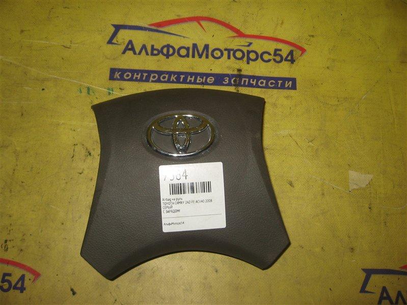 Airbag на руль Toyota Camry ACV40 2AZ-FE 2008