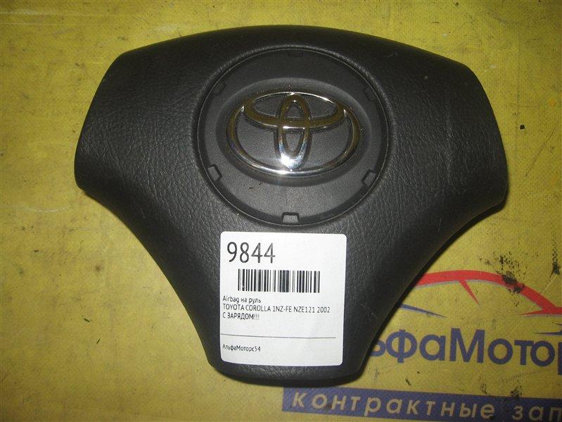 Airbag на руль Toyota Corolla NZE121 1NZ-FE 2002