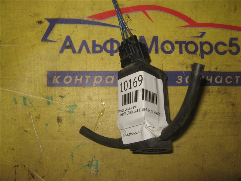 Мотор омывателя Toyota Corolla Fielder NZE121 1NZ-FE 2004