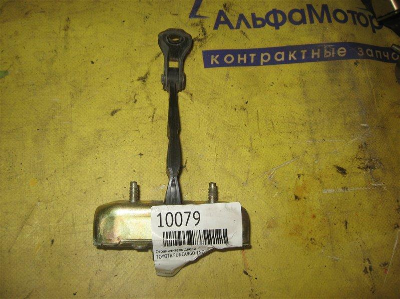 Ограничитель двери Toyota Funcargo NCP21 1NZ-FE 2000 задний нижний
