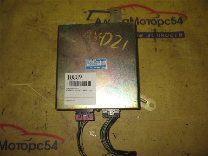 Блок управления efi Nissan Terrano WBYD21 TD27T 1990