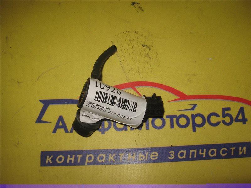 Мотор омывателя Toyota Premio ZZT240 1ZZ-FE 2003