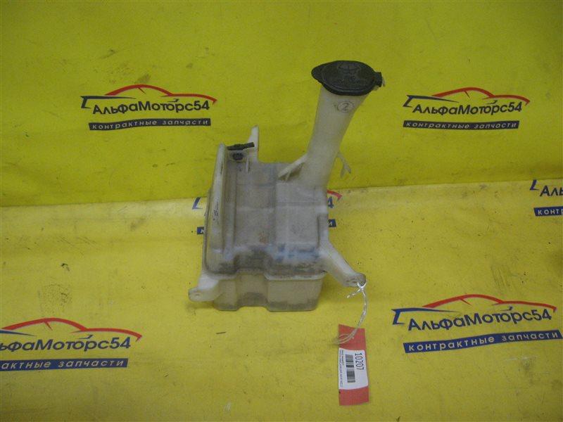 Бачок омывателя Toyota Corolla Fielder NZE121 1NZ-FE 2003