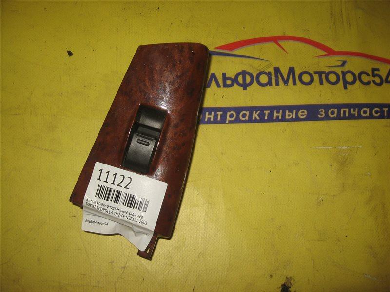Кнопка стеклоподъемника Toyota Corolla NZE121 1NZ-FE 2001 задняя левая