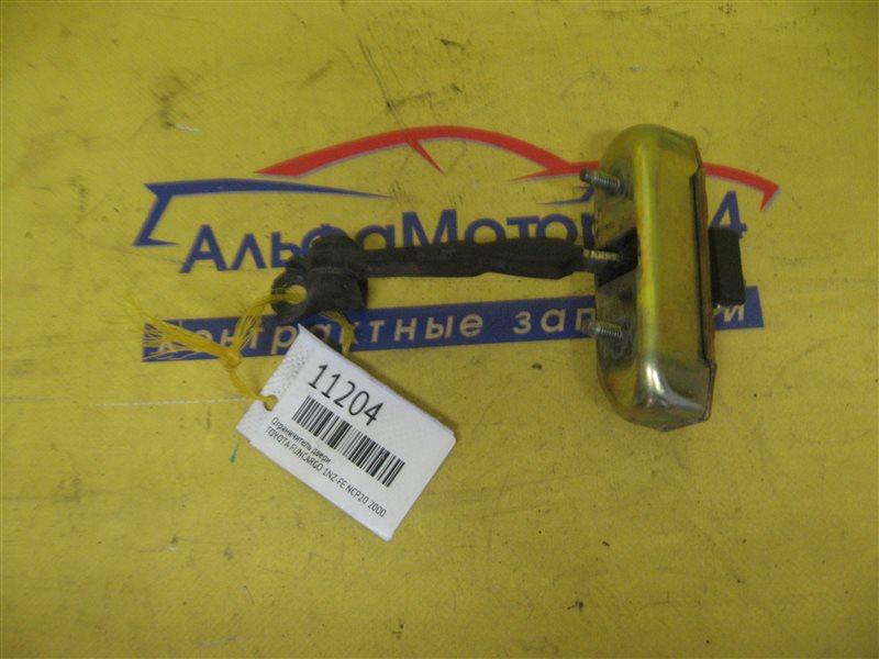 Ограничитель двери Toyota Funcargo NCP20 1NZ-FE 2000