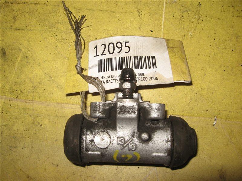 Тормозной цилиндр Toyota Ractis SCP100 2SZ-FE 2006 задний левый