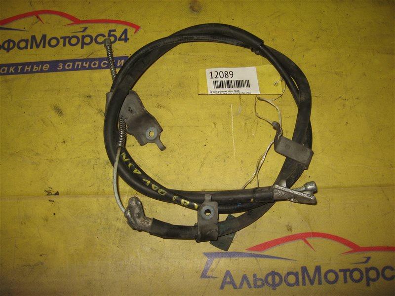 Тросик ручника Toyota Ractis SCP100 2SZ-FE 2006 задний правый