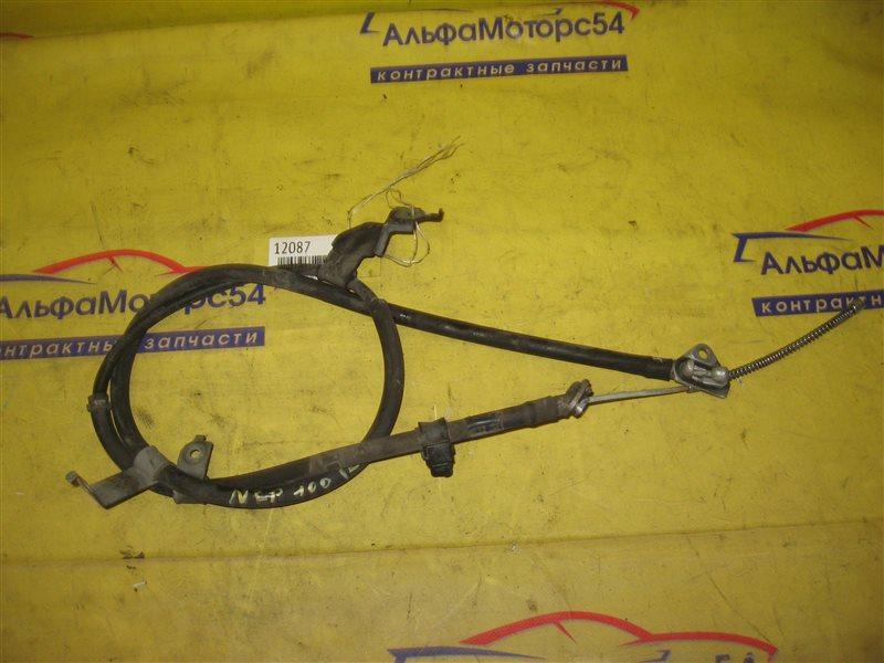 Тросик ручника Toyota Ractis NCP100 1NZ-FE 2006 задний левый
