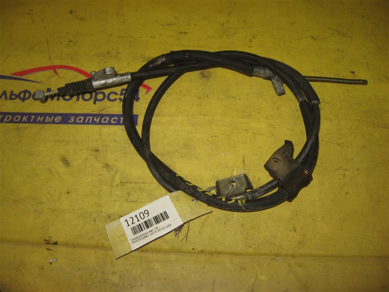 Тросик ручника Toyota Camry ACV30 2AZ-FE 2004 задний левый