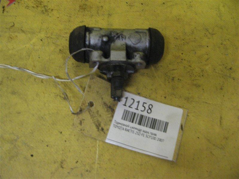 Тормозной цилиндр Toyota Ractis SCP100 2SZ-FE 2007 задний правый