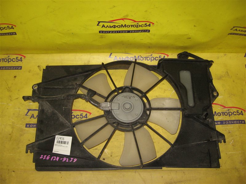Диффузор радиатора Toyota Runx NZE121 1NZ-FE 2005