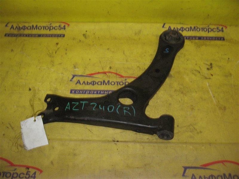 Рычаг Toyota Premio AZT240 1AZ-FSE 2003 передний правый нижний