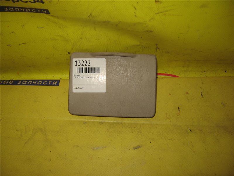Бардачок Toyota Corolla NZE121 1NZ-FE 2000