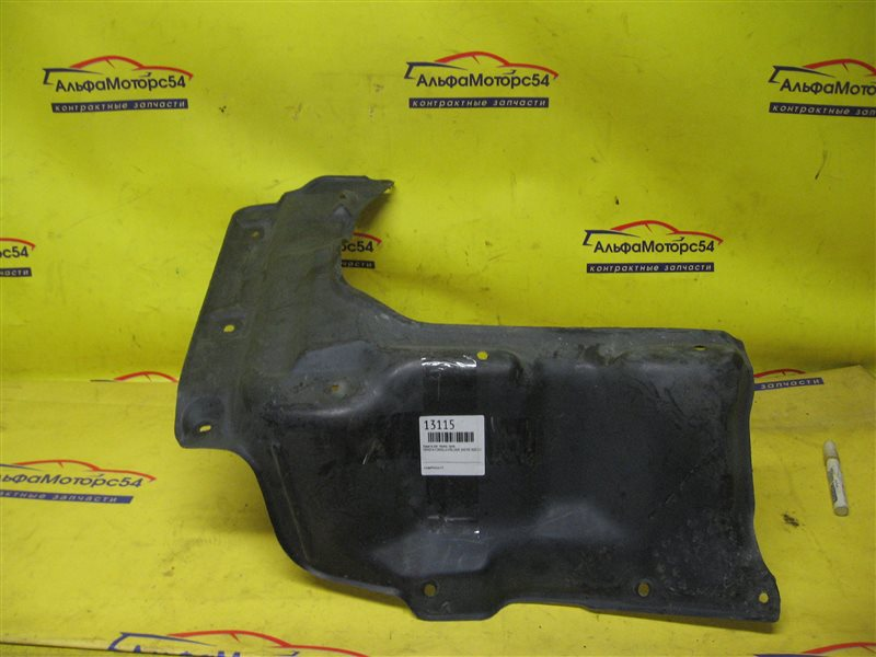 Защита двс Toyota Corolla Fielder NZE121 1NZ-FE передняя правая