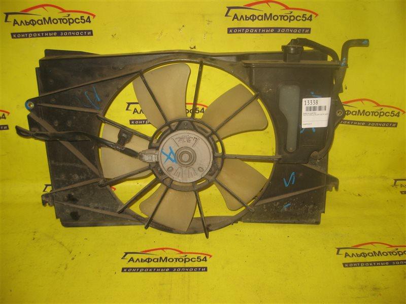 Диффузор радиатора Toyota Corolla Fielder NZE121 1NZ-FE 2001