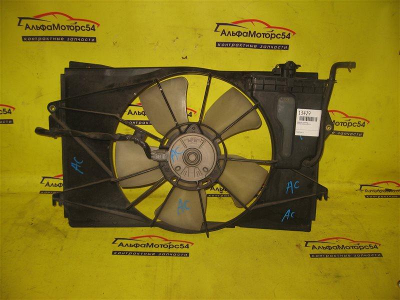 Диффузор радиатора Toyota Corolla ZZE124