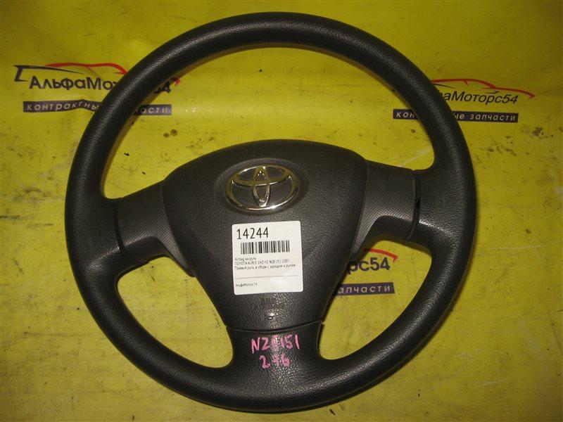 Airbag на руль Toyota Auris NZE151 1NZ-FE 2007