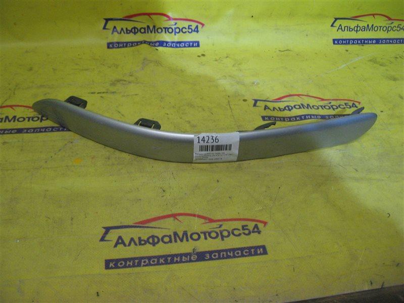 Молдинг на бампер Toyota Avensis AZT250 1AZ-FSE 2007 передний левый