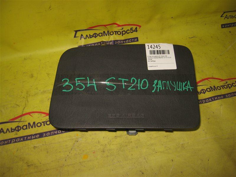 Airbag пассажирский Toyota Corona Premio ST210 3S-FE передний левый