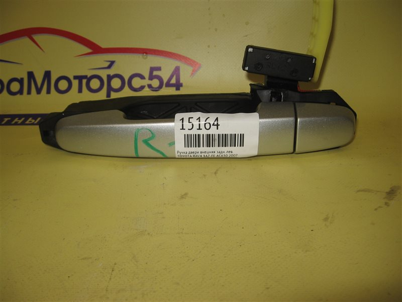 Ручка двери внешняя Toyota Rav4 ACA30 1AZ-FE 2007 задняя левая