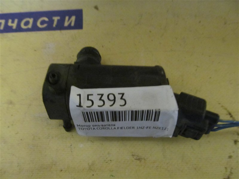 Мотор омывателя Toyota Corolla Fielder NZE121 1NZ-FE