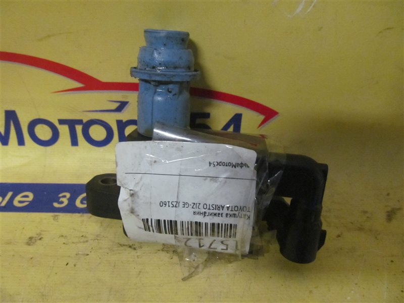 Катушка зажигания Toyota Aristo JZS160 2JZ-GE