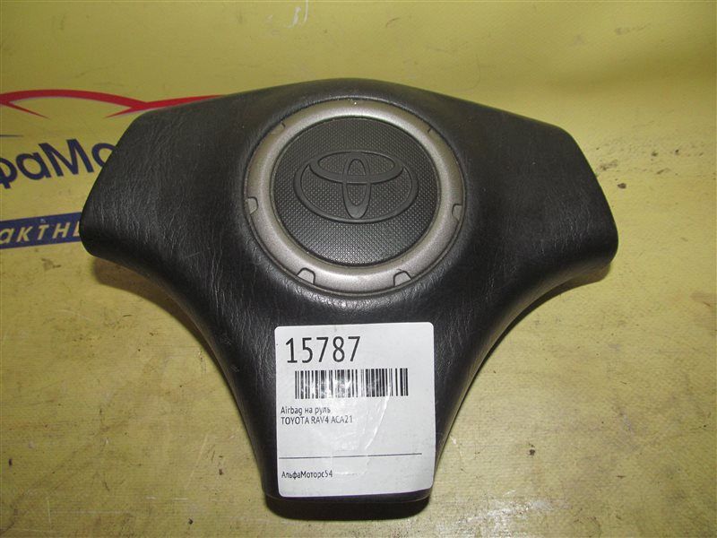 Airbag на руль Toyota Rav4 ACA21 2001