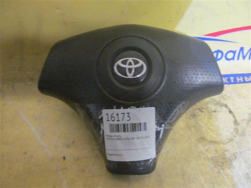 Airbag на руль Toyota Corolla Fielder NZE121 1NZ-FE