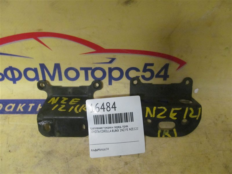 Крепление туманки Toyota Corolla Runx NZE121 1NZ-FE переднее правое