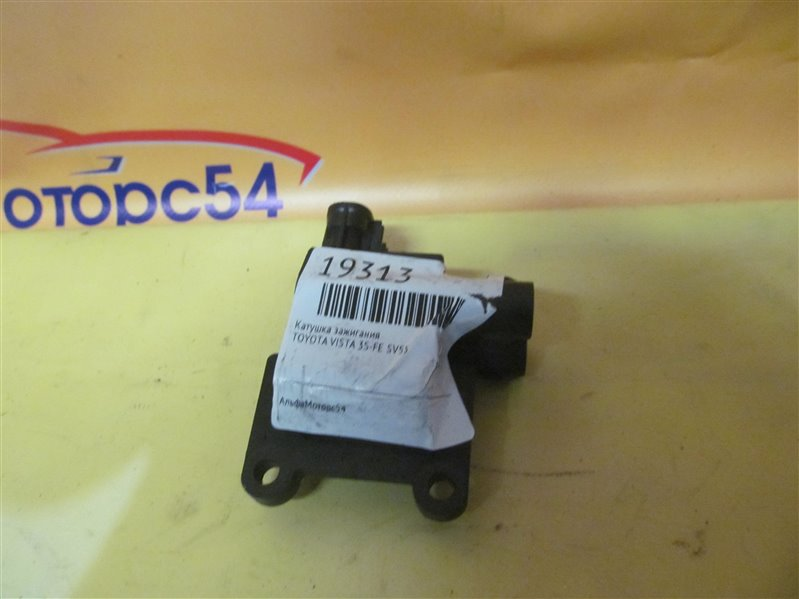 Катушка зажигания Toyota Vista SV55 3S-FE