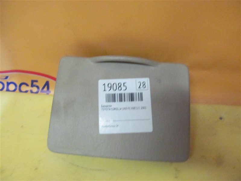 Бардачок Toyota Corolla NZE121 1NZ-FE 2001