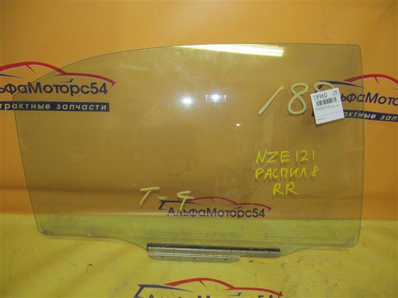 Стекло двери Toyota Corolla NZE121 1NZ-FE 2001 заднее правое