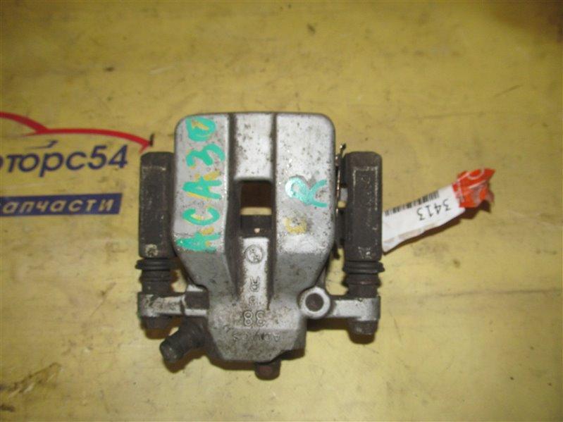 Суппорт Toyota Rav4 ACA31 1AZ-FE задний правый