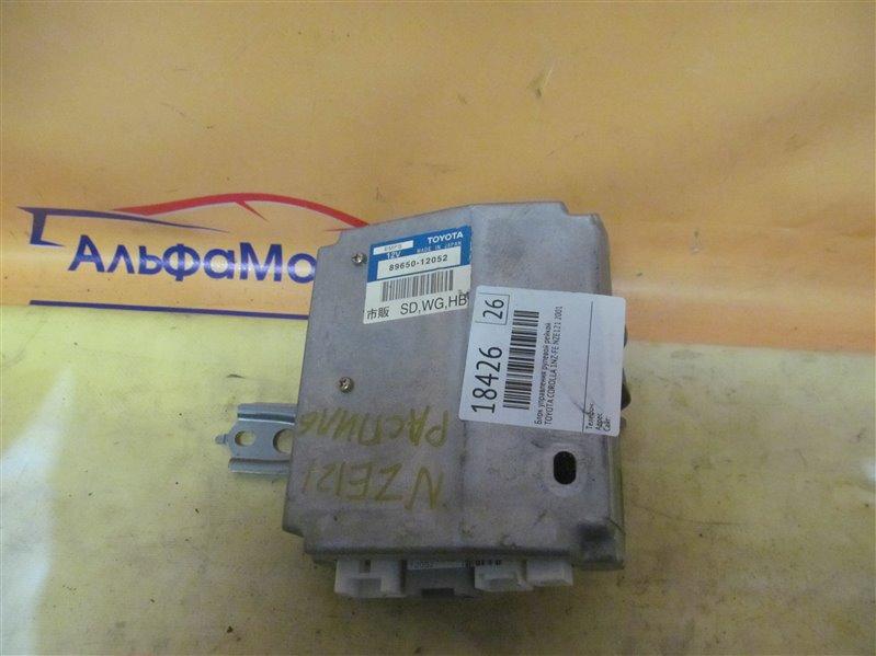 Блок управления рулевой рейкой Toyota Corolla NZE121 1NZ-FE 2001