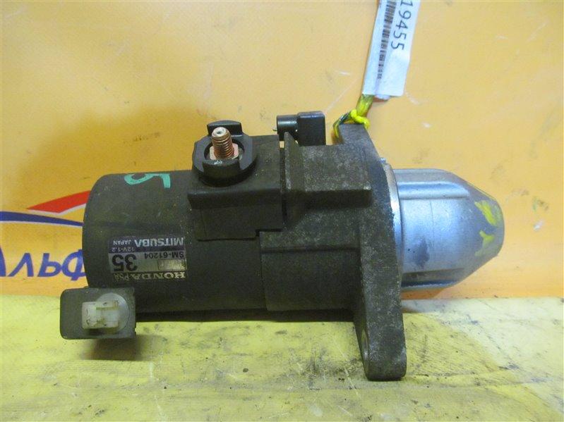 Стартер Honda Stream RN1 D17A 2001
