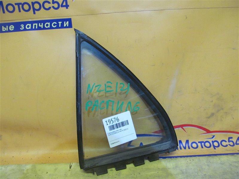 Стекло двери Toyota Corolla NZE121 1NZ-FE заднее левое