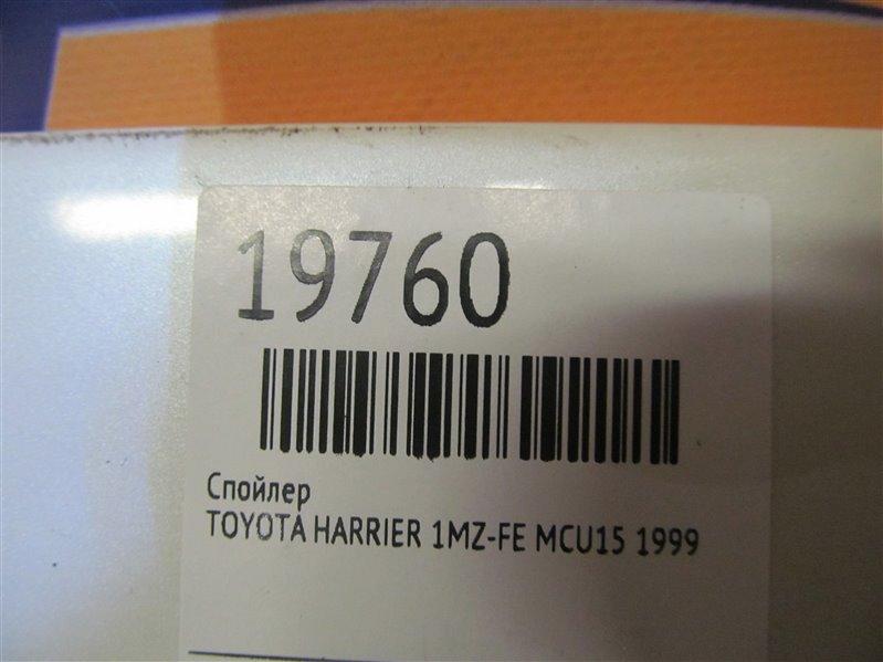 Спойлер Toyota Harrier MCU15 1MZ-FE 1999