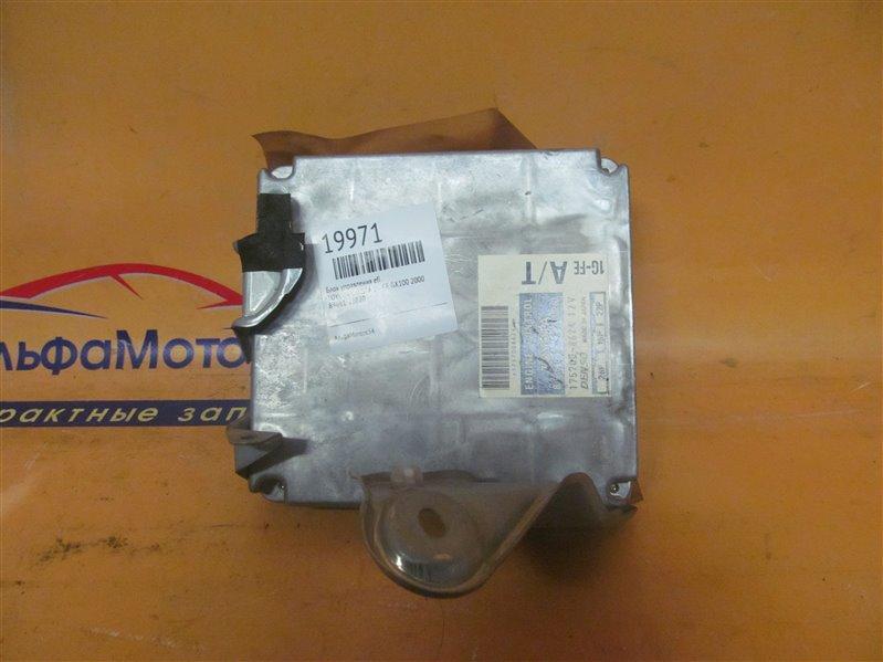 Блок управления efi Toyota Cresta GX100 1G-FE 2000