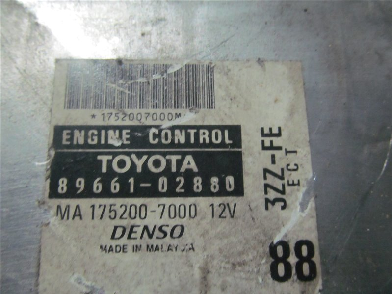 Блок управления efi Toyota Corolla ZZE121 3ZZ-FE