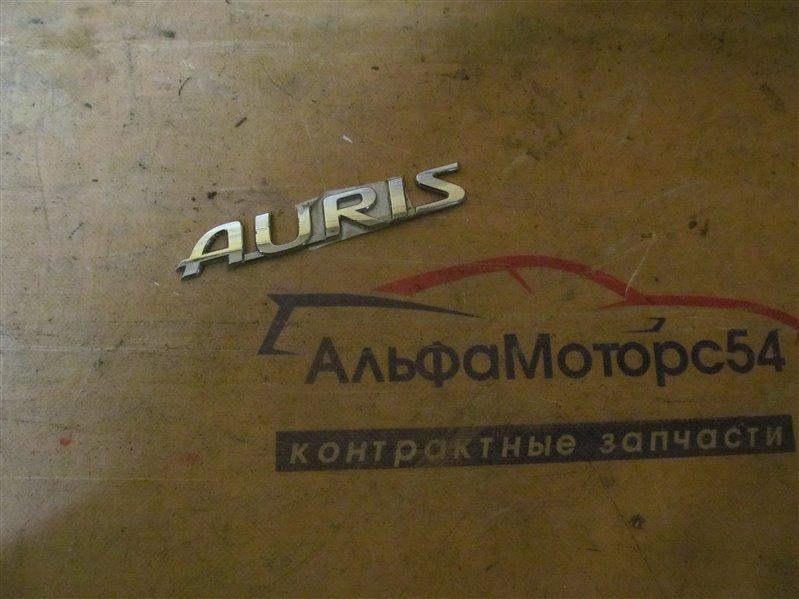 Эмблема Toyota Auris ZRE152H