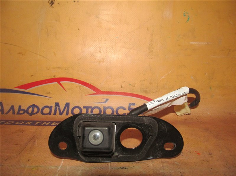 Видеокамера Toyota Avensis AZT251 2AZ-FSE 2006