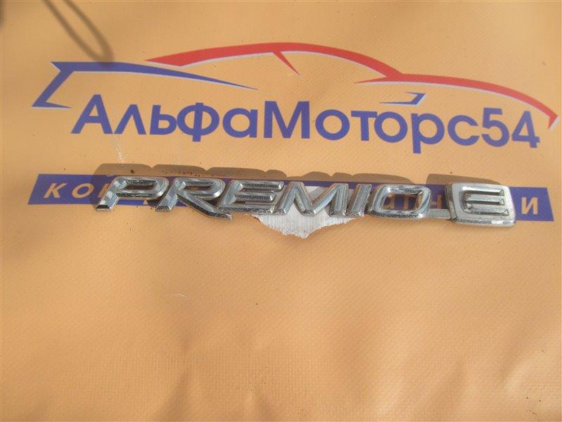 Эмблема Toyota Corona Premio AT211 7A-FE 2001
