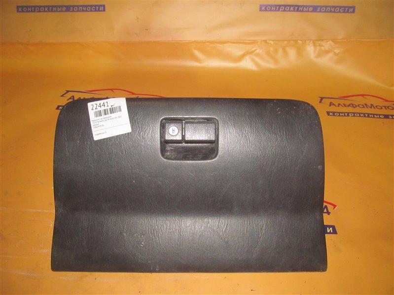 Бардачок пассажирский Toyota Rav4 ACA21W 1AZ-FE 2003