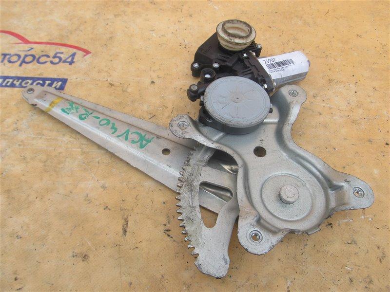 Стеклоподъемник Toyota Camry ACV40 задний правый