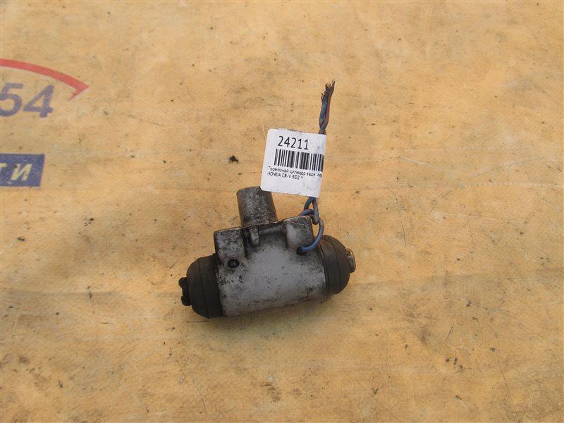Тормозной цилиндр Honda Cr-V RD2 задний левый